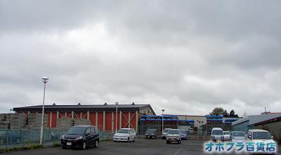 10/13:オホブラ百貨店:玉ねぎ倉庫