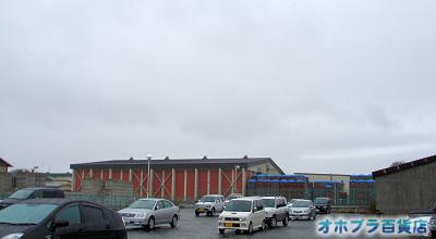 10/14:オホブラ百貨店:玉ねぎ倉庫