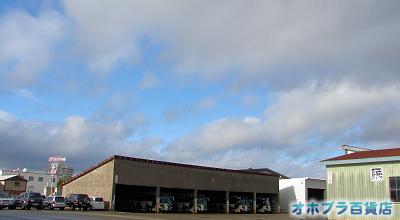 10/16:オホブラ百貨店:北見バス倉庫