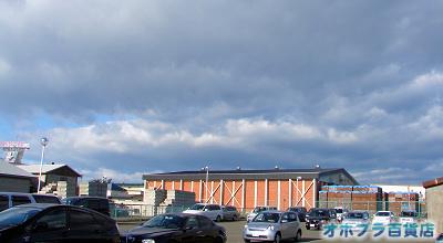 10/19:オホブラ百貨店:たまねぎ倉庫