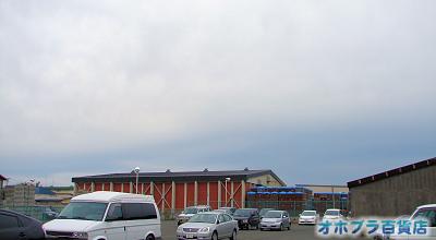 10/20:オホブラ百貨店:たまねぎ倉庫