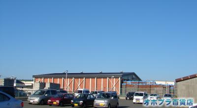 10/22:オホブラ百貨店:たまねぎ倉庫