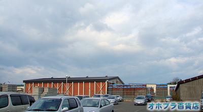 10/25:オホブラ百貨店:たまねぎ倉庫