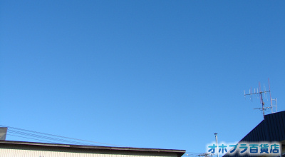 10/26:オホブラ百貨店:オホーツクブルー