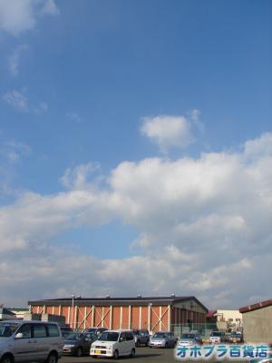10/29:オホブラ百貨店:たまねぎ倉庫