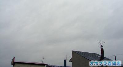 11/01:オホブラ百貨店:事務所から見た空