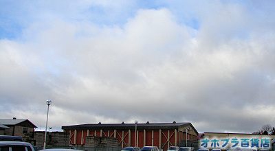 11/02:オホブラ百貨店:たまねぎ倉庫の上