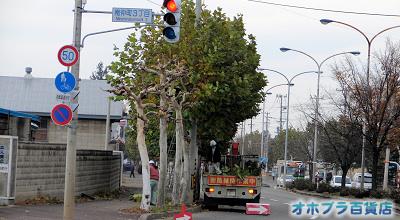11/05:オホブラ百貨店:南大通りの街路維持作業中