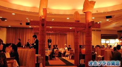 第10回鶴雅ワインの夕べ「感謝祭」&『鶴雅ワイン倶楽部』設立記念パーティー