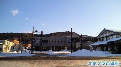 旧置戸駅が併設されているコミュニティーホール「ぽっぽ」