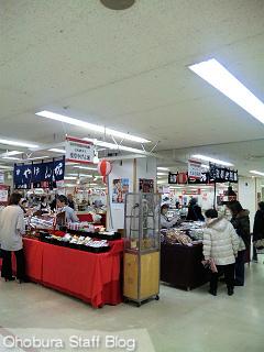 「浅草・七味唐辛子 やげん堀 中島商店」と「麻布十番 たぬき煎餅」