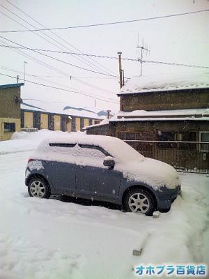 3/4:オホブラ百貨店・車上の雪
