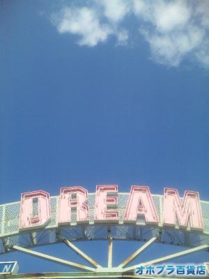 3/25:オホブラ百貨店・DREAM