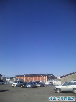3/30:オホブラ百貨店・玉ねぎ倉庫