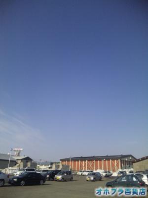 3/31:オホブラ百貨店・玉ねぎ倉庫
