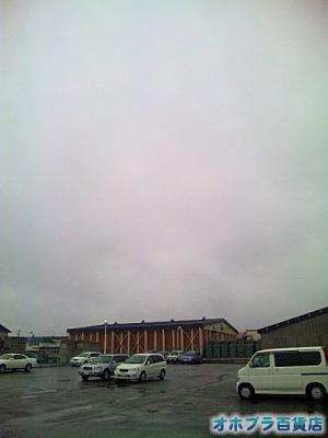 4/28:オホブラ百貨店・玉ねぎ倉庫