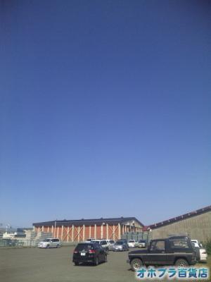 5/24:オホブラ百貨店・玉ねぎ倉庫の上はオホーツクブルー
