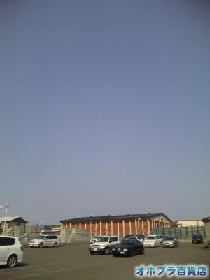 5/26:オホブラ百貨店・玉ねぎ倉庫