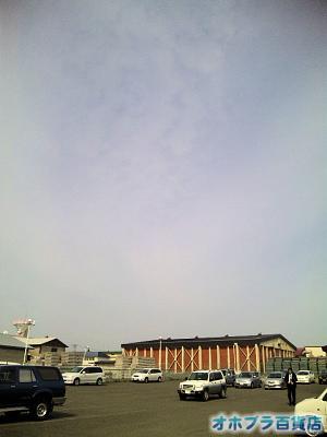 5/27:オホブラ百貨店・玉ねぎ倉庫