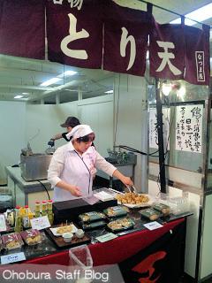 第3回沖縄・九州物産展 in パラボ/とり天の「なつま屋」(大分県)