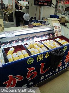 第3回沖縄・九州物産展 in パラボ/からし蓮根の「森からし蓮根」(熊本県)