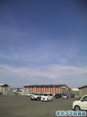 6/3:オホブラ百貨店・玉ねぎ倉庫