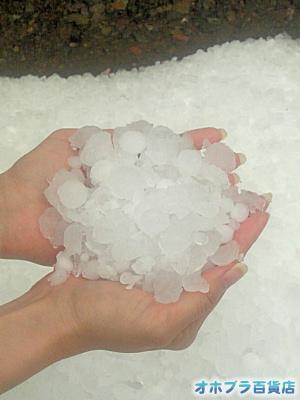 オホブラ百貨店:6月10日17時過ぎ。北見市の雹(ひょう)
