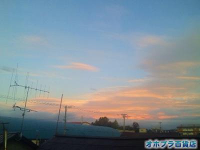 9/6:オホブラ百貨店・朝焼け