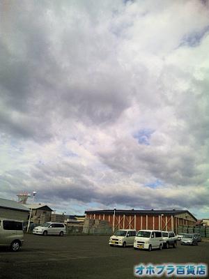 9/8:オホブラ百貨店・玉ねぎ倉庫