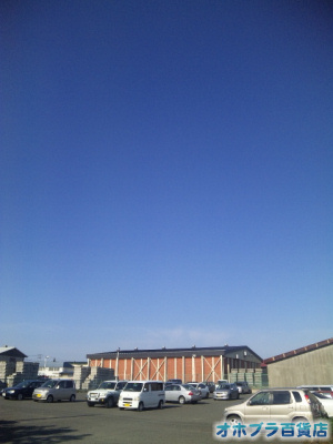 9/29:オホブラ百貨店・玉ねぎ倉庫
