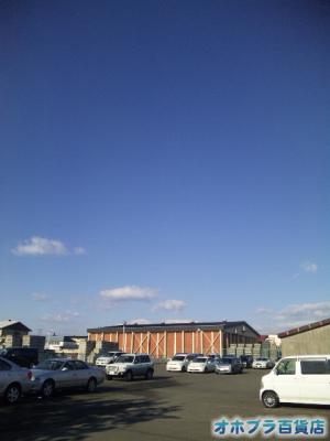 10/11:オホブラ百貨店・玉ねぎ倉庫