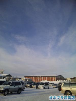 1/27:オホブラ百貨店・北見市の玉ねぎ倉庫