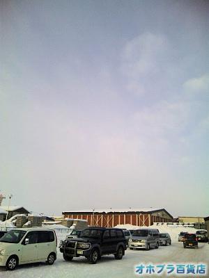 2/3:オホブラ百貨店・北見市の玉ねぎ倉庫