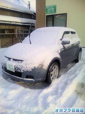 2/8:オホブラ百貨店・車上の雪