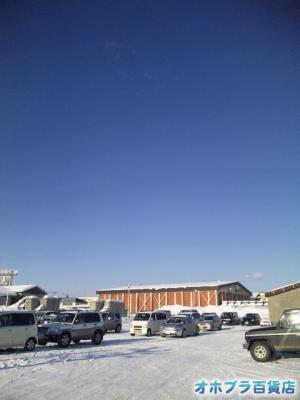 2/10:オホブラ百貨店・北見市の玉ねぎ倉庫