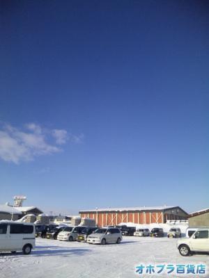 2/13:オホブラ百貨店・北見市の玉ねぎ倉庫