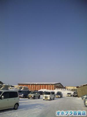 2/14:オホブラ百貨店・北見市の玉ねぎ倉庫