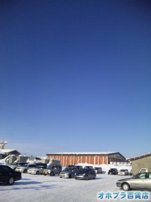 2/17:オホブラ百貨店・北見市の玉ねぎ倉庫