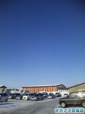 2/22:オホブラ百貨店・玉ねぎ倉庫