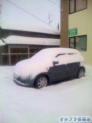 2/24:オホブラ百貨店・駐車場の愛車