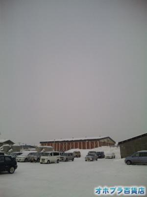 2/27:オホブラ百貨店・北見市の玉ねぎ倉庫