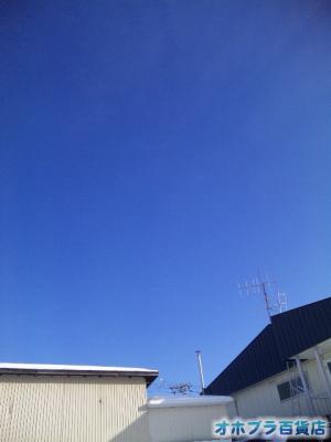 2/28:オホブラ百貨店・事務所の上空