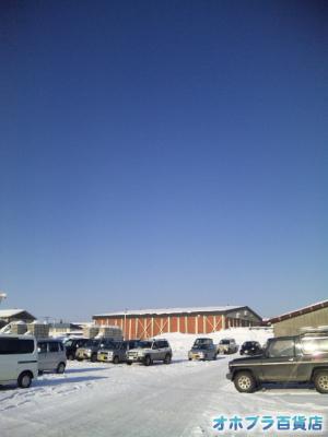 2/29:オホブラ百貨店・たまねぎ倉庫