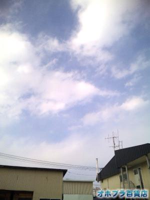 3/1:オホブラ百貨店・事務所の上空