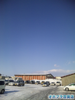 3/2:オホブラ百貨店・たまねぎ倉庫