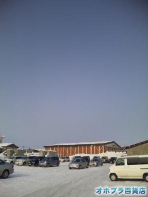 3/5:オホブラ百貨店・北見市の玉ねぎ倉庫
