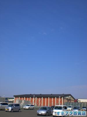 5/2:オホブラ百貨店・今朝の北見市のたまねぎ倉庫