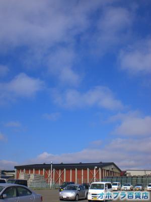 5/8:オホブラ百貨店・今朝の北見市のたまねぎ倉庫