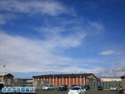 5/17:オホブラ百貨店・今朝の北見市のたまねぎ倉庫