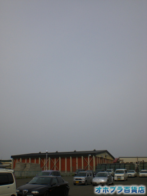 5/23:オホブラ百貨店・今朝の北見市のたまねぎ倉庫